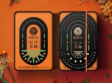 2021全運會官方特許商品——沙棘紅茶包裝設計