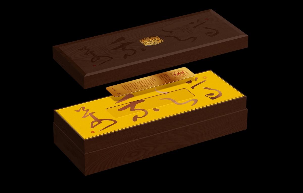 红茶包装—意形社