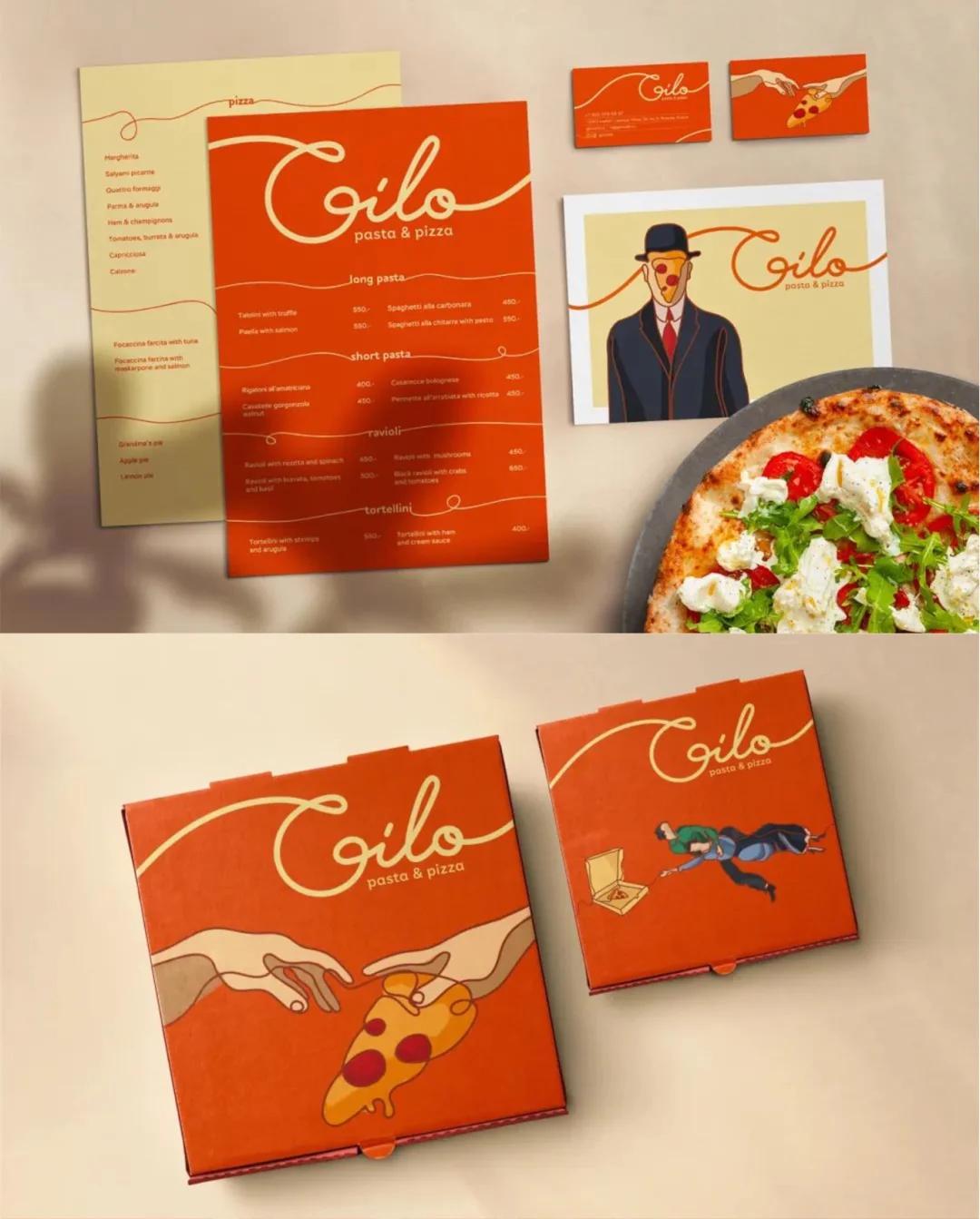 披萨品牌VI设计