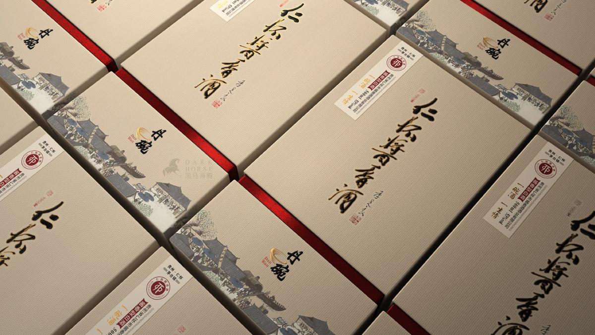 贵州仁怀酱香白酒包装设计【黑马奔腾设计】