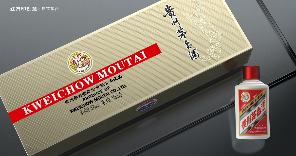 白酒包装设计——条装茅台-五福临门