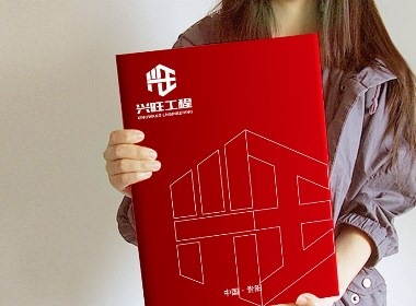 贵州标志设计  贵州VI设计   贵州大典文化
