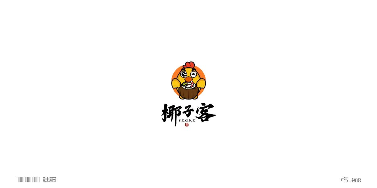 。初识-卡通系列logo-Ⅰ