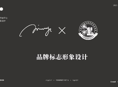 zingc·标志丨中国微电影开放平台