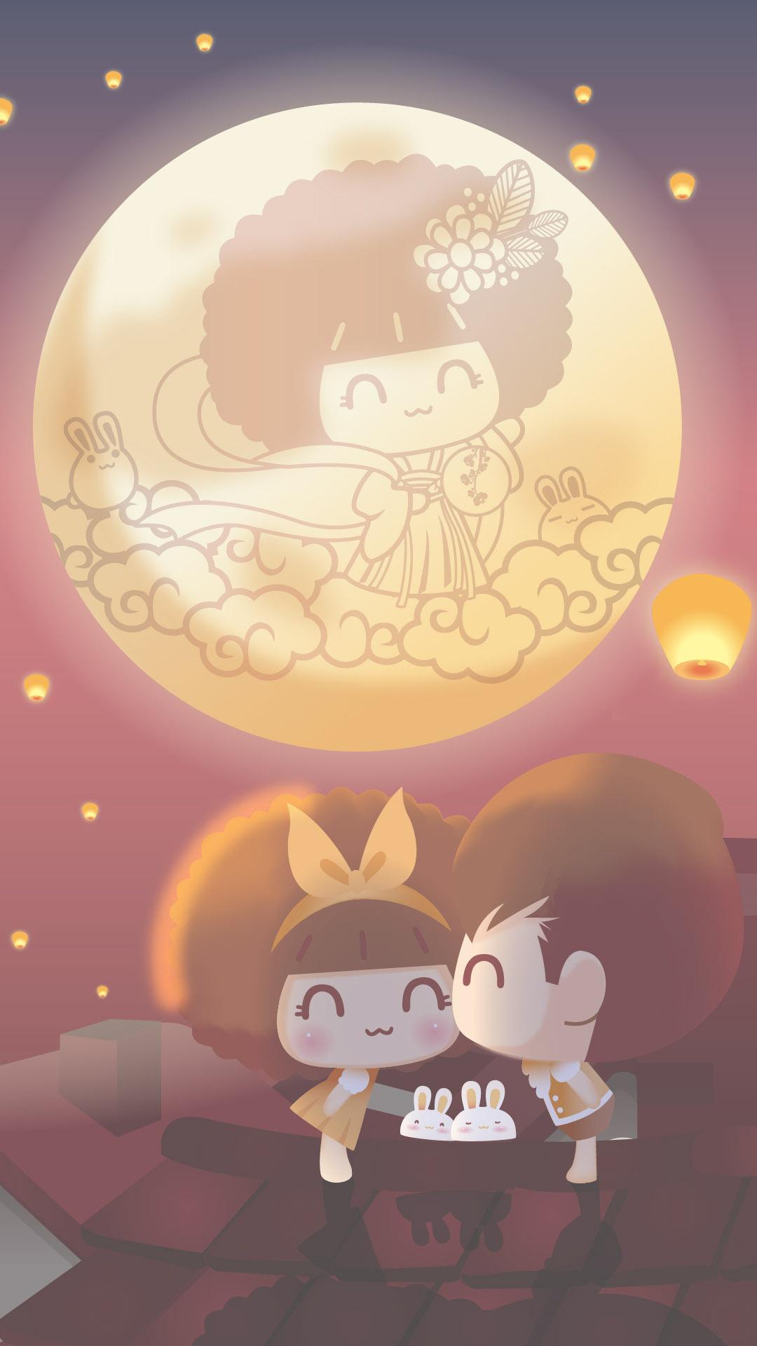 摩丝摩丝中秋节