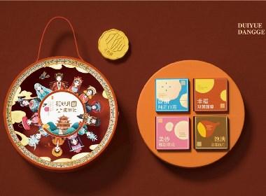 公主团聚—月饼食品包装设计
