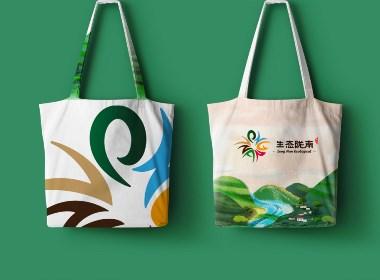 艾智品牌 | 陇南区域公共品牌