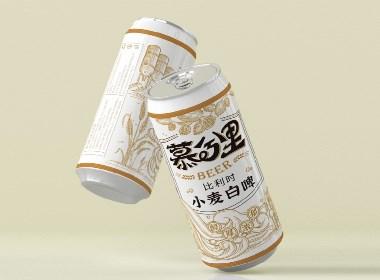 慕兮里小麦白啤酒包装设计