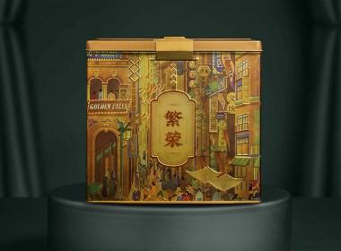 皆行案例   一个罐子,代表一个时代