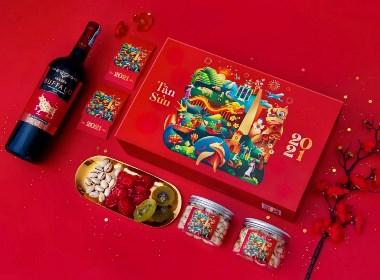 """""""喜慶的高檔的獨特的""""禮盒設計"""