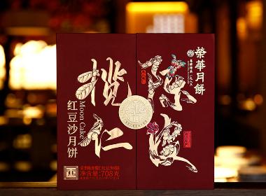 中秋礼盒|粤韵陈皮是你喜欢的味吗?