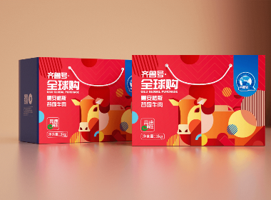 山东高速牛肉礼盒形象包装设计