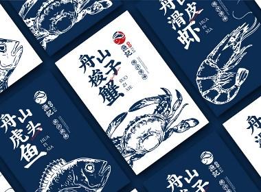 渔记海味品牌设计