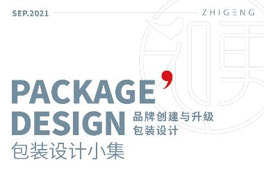 礼盒包装设计(茶、酒、水果)