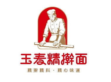 玉麦精擀面品牌标志VIS设计