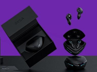 TWS 游戏耳机 包装设计
