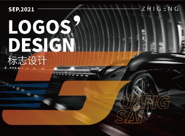 广赛汽修品牌logo