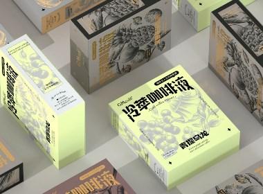 尚智×GMcafé格姆咖啡   冷萃咖啡液系列包裝設計