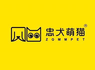 忠犬萌猫-宠物品牌-猫粮狗粮-品牌全案设计-ip