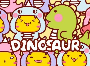 哈咪貓小恐龍