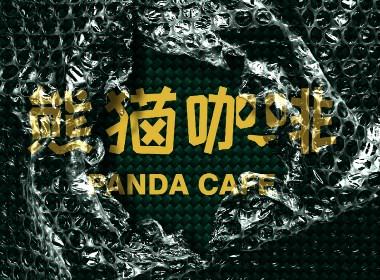 熊猫咖啡logo