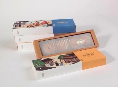 《糖礼记》伴手礼糕点品牌形象设计及包装设计