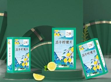 木槿花设计|冻干柠檬包装设计