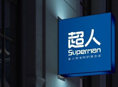 超人科技洗衣logo及平面物料设计