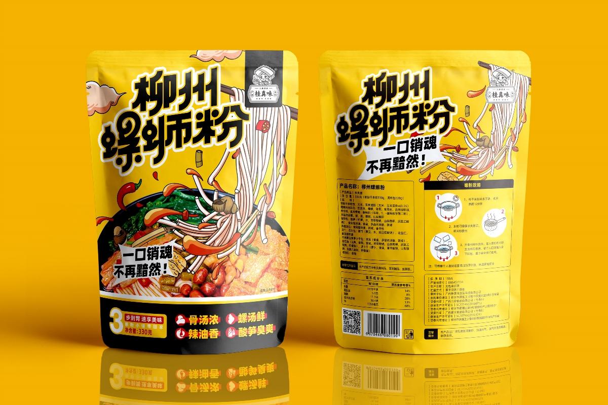 April作品「桂真味」柳州螺蛳粉包装设计