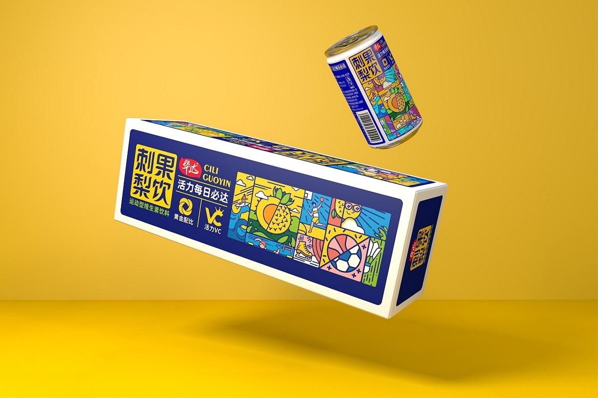 April作品「天刺力」毕达刺梨汁迷你罐包装设计