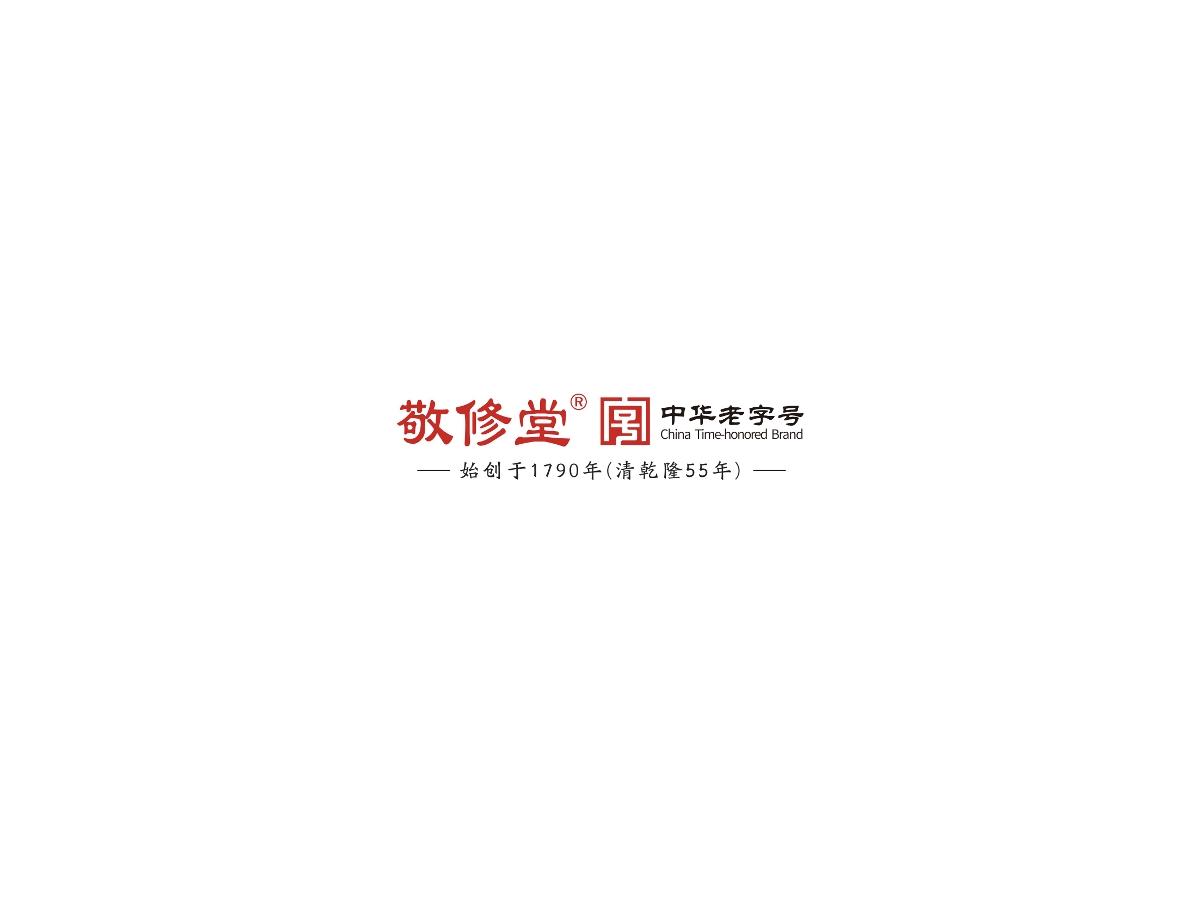 敬修堂洗护系列包装设计—壹笔壹画品牌设计