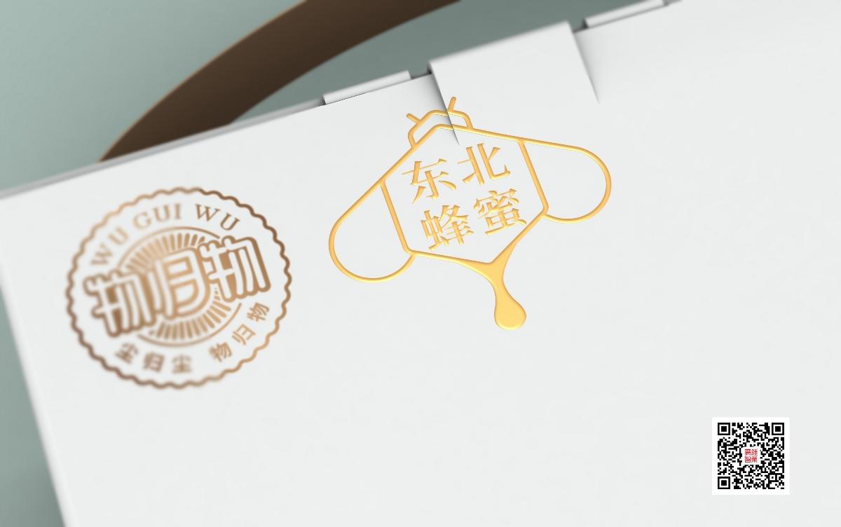 物归物·东北蜂蜜×蜂蜜包装