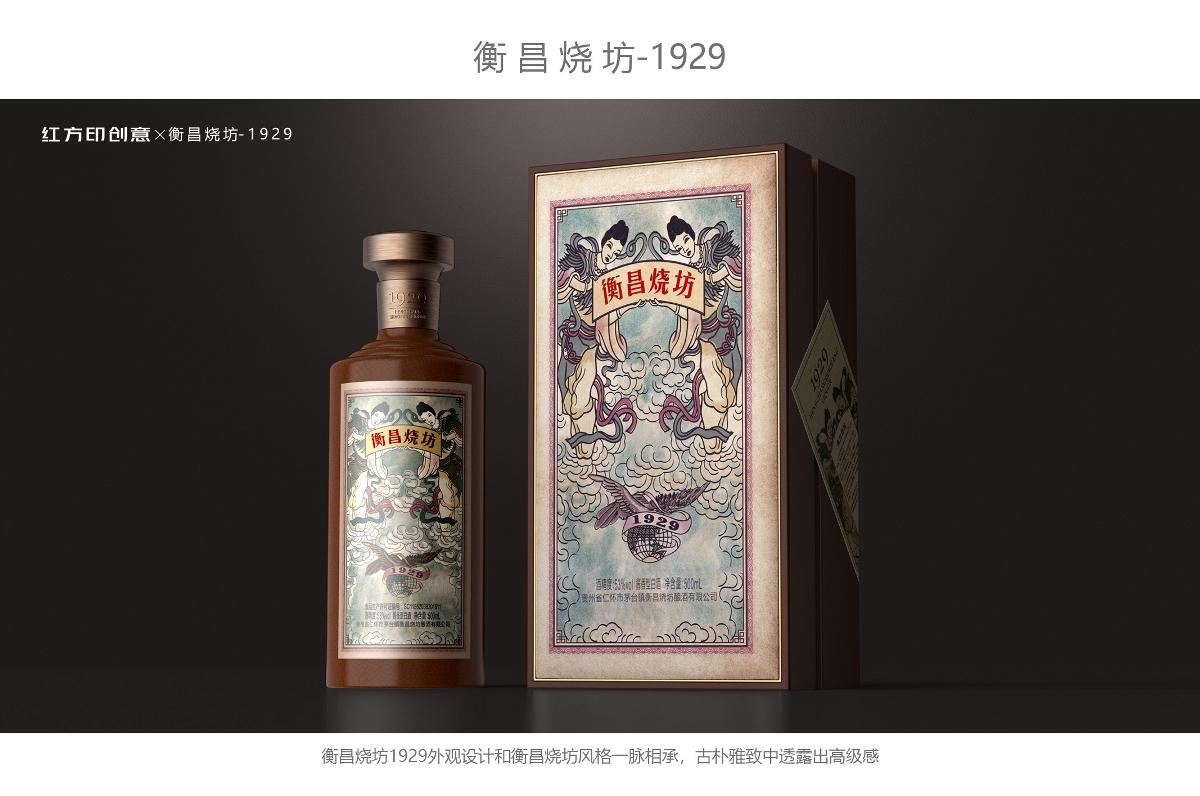 白酒包装设计——衡昌烧坊1929