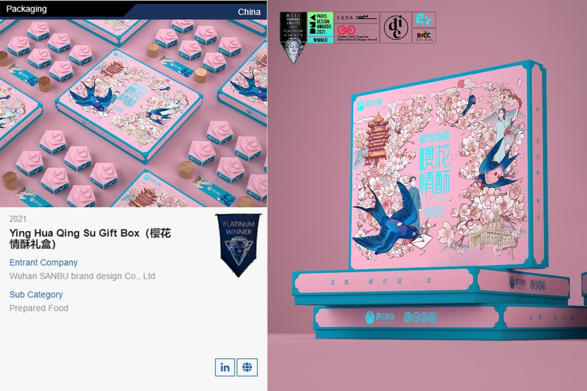 叁布荣获美国2021Muse Design Awards 5项大奖