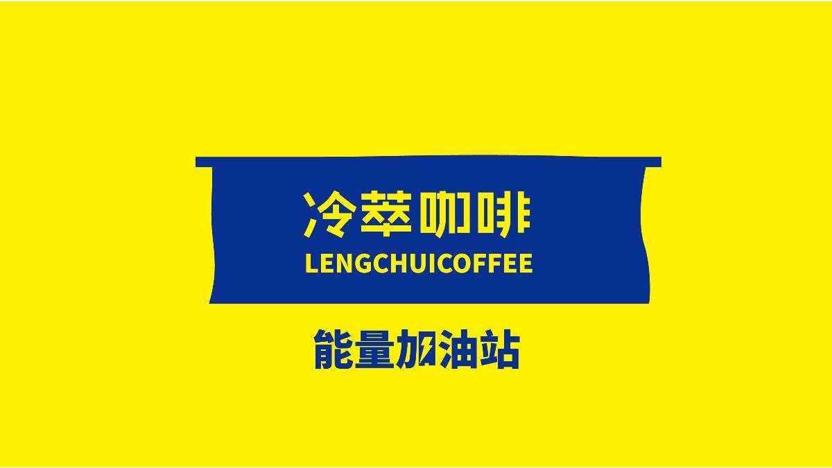 咖啡产品的包装设计