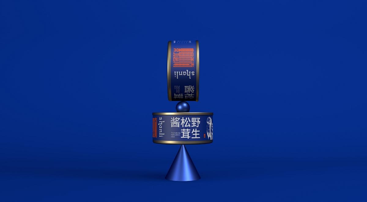 寨見云南野生菌醬包裝—意形社