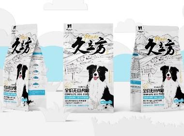 犬粮插画清新包装设计