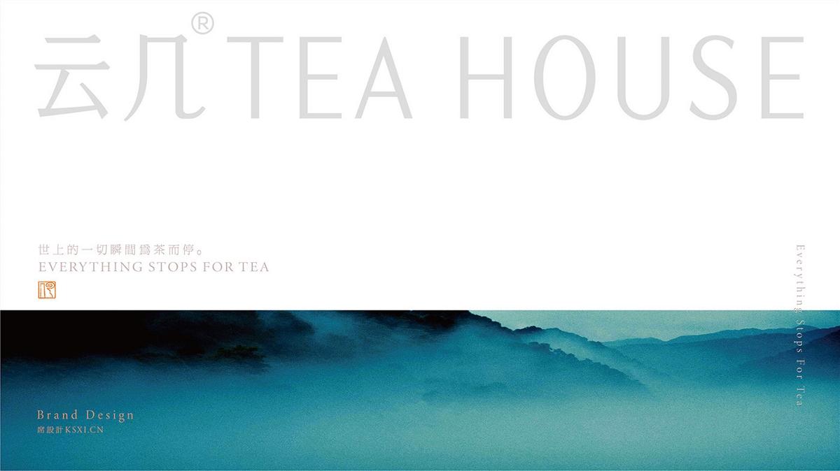 云几TEA HOUSE新茶饮品牌视觉形象设计