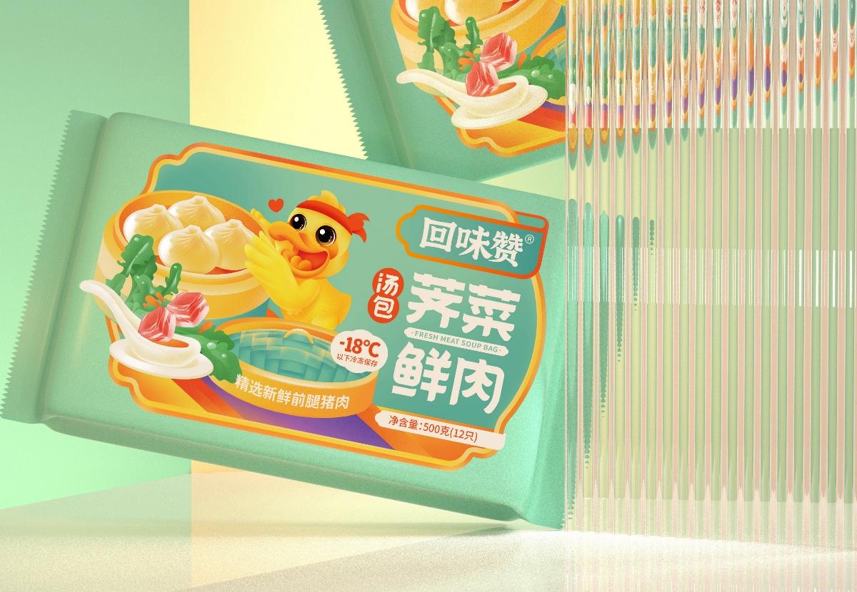 尚智×回味赞   鲜肉汤包/鸭血粉丝系列包装设计