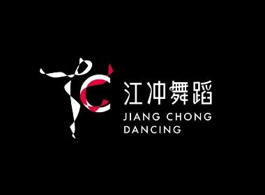 江冲舞蹈 丨 CALLBACK.DESIGN 超表达设计