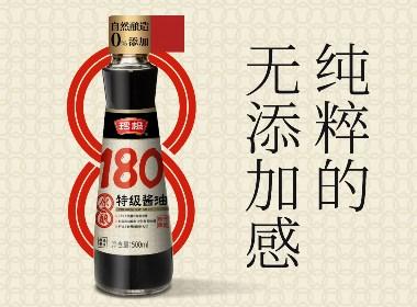珍极180原酿特级酱油 丨 CALLBACK.DESIGN 超表达设计