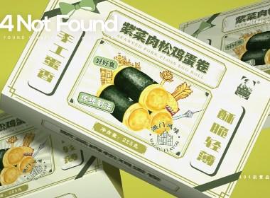 牛油果绿和柠檬黄的...鸡蛋卷?