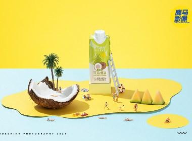 可可满分饮品摄影 椰乳椰奶植物蛋白果味饮料电商拍摄