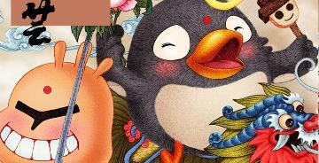 喜鵲包裝 | 中國節氣,極致浪漫