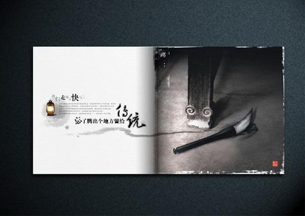 依林鸟清新时尚服装画册插图