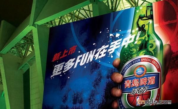 """青岛冰醇品牌重新定位为""""运动""""啤酒插图(1)"""