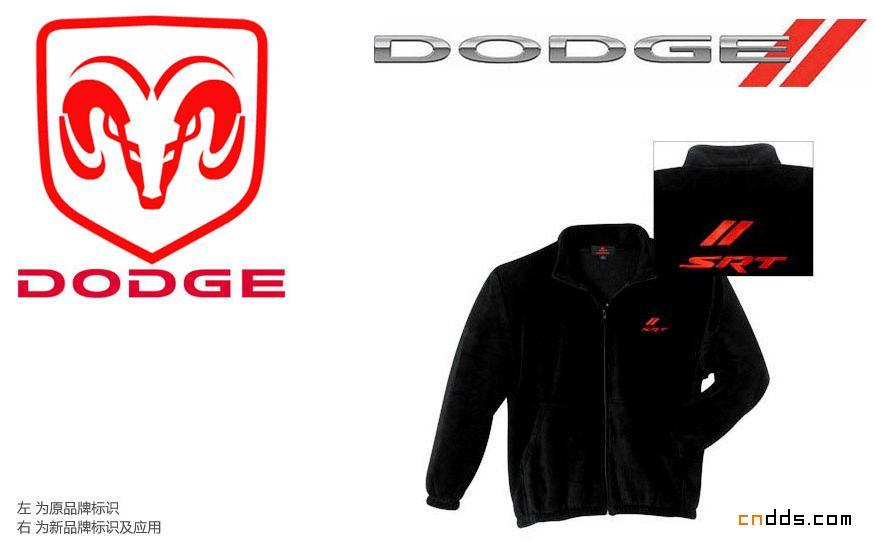 克莱斯勒集团道奇 Dodge 汽车发布新品牌标识高清图片