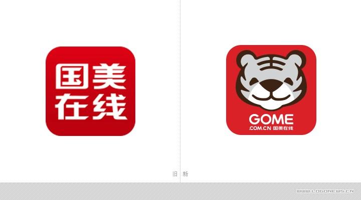 """国美在线更换全新""""小虎""""新logo"""