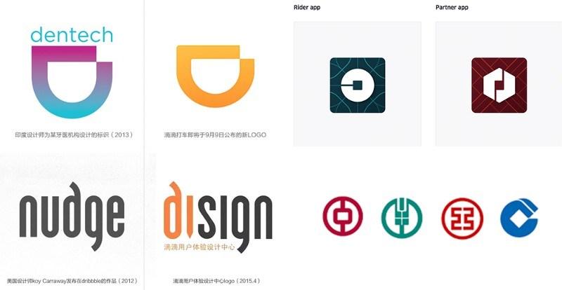 从这四个设计角度分析,lyft可以完胜uber和滴滴打车图片