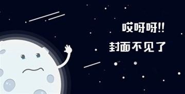 深圳书籍设计